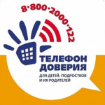 logo_telefon_doverija-150x150[1]